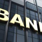 Кредитный договор банков и его особенности