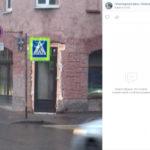 На Петроградке исчезла мемориальная доска с именем Ленина