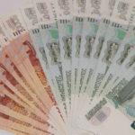 Российские регионы освободили от выплат по бюджетным кредитам