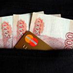 Власти Петербурга выделят на поддержку малого и среднего бизнеса около 500 миллионов